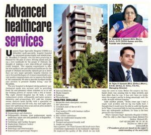 Upasani Super Speciality Hospital 1